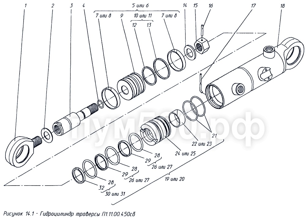 ПУМ-500 - Гидроцилиндр траверсы П1.11.00.450сб