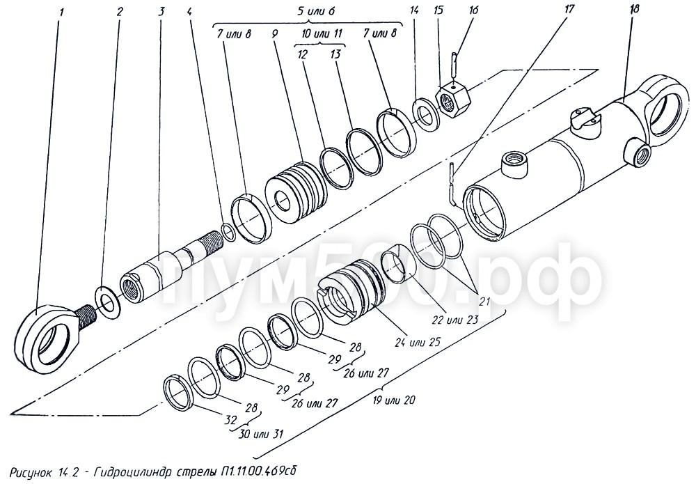 ПУМ-500 - Гидроцилиндр стрелы П1.11.00.469сб