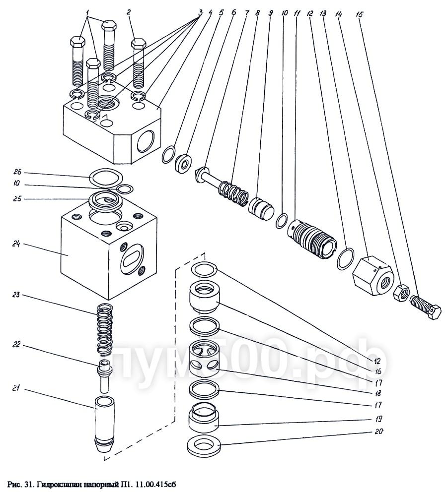 ПУМ-500 - Гидроклапан напорный П1.11.00.415сб