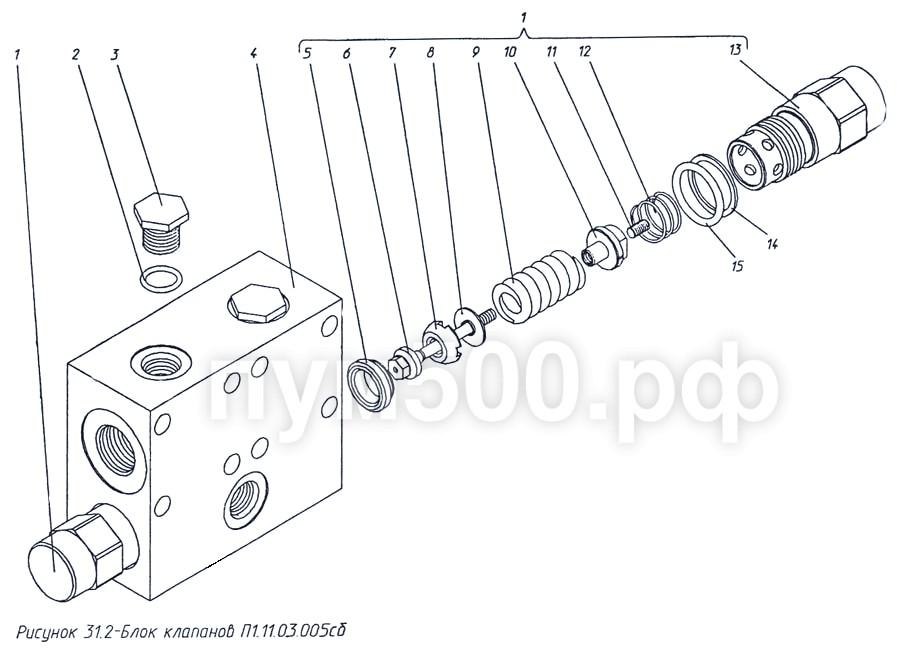 ПУМ-500 - Блок клапанов П1.11.03.005сб