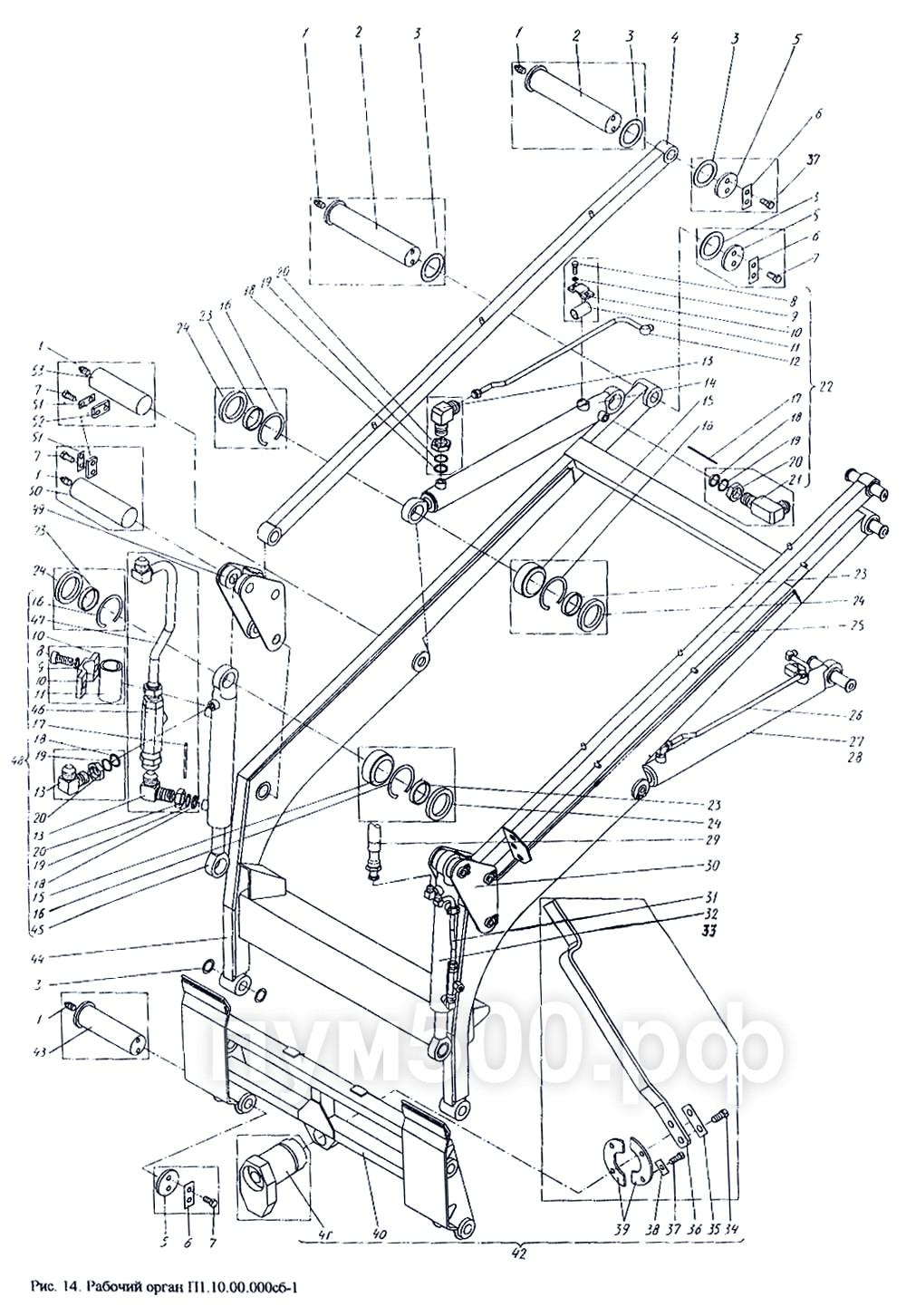 ПУМ-500 - Рабочий орган П1.10.00.000сб-1