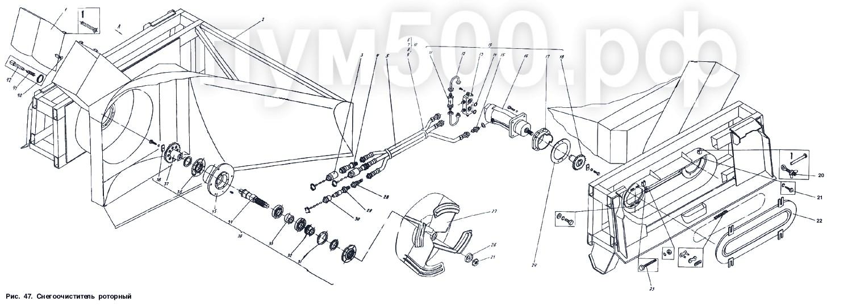 ПУМ-500 - Снегоочиститель роторный П1.39.02сб