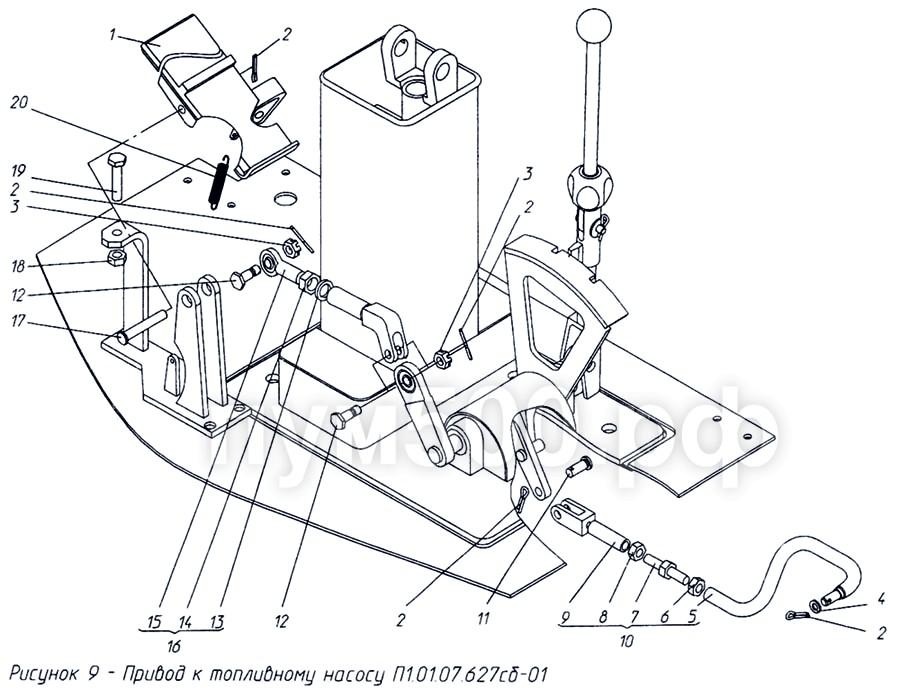 ПУМ-500 - Привод к топливному насосу П1.01.07.627сб-01
