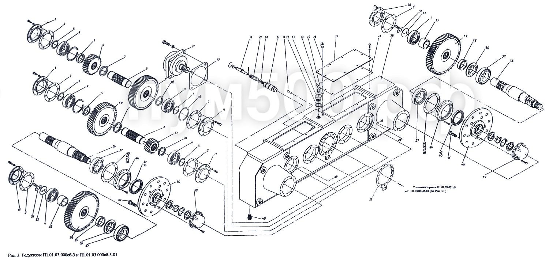 ПУМ-500 - Редукторы П1.01.03.000сб-3 (01)