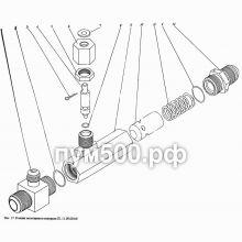 ПУМ-500 Клапан негативного контроля П1.11.00.020сб