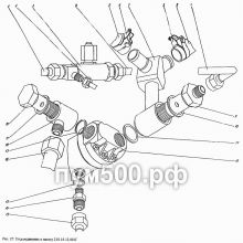 ПУМ-500 Подсоединение к насосу 210.16.12.001Г