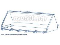 Ковш погрузочный с зубьями П1.03.00.000сб ПУМ-500