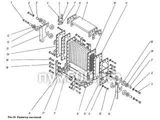 Радиатор масляный П1.11.08сб-2 ПУМ-500